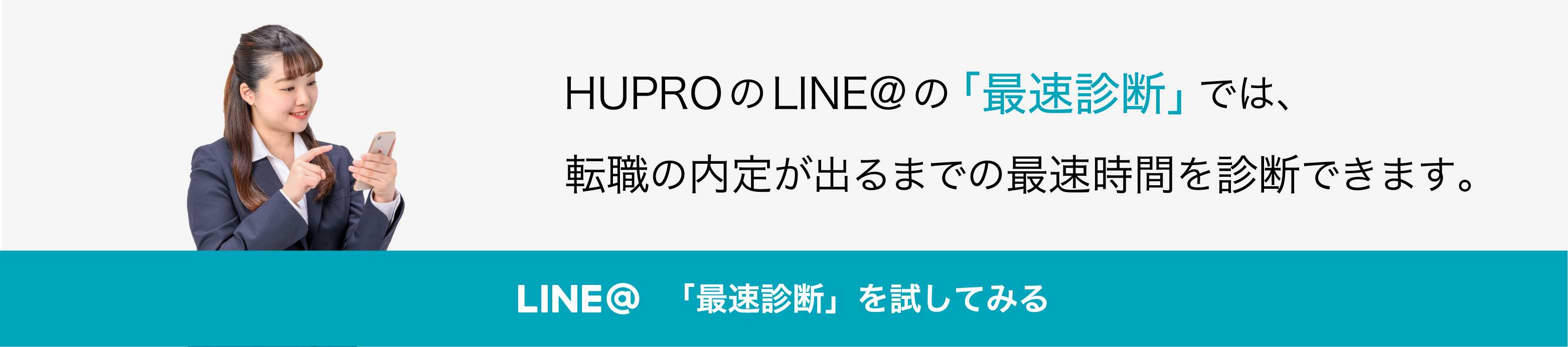 Line banner pc