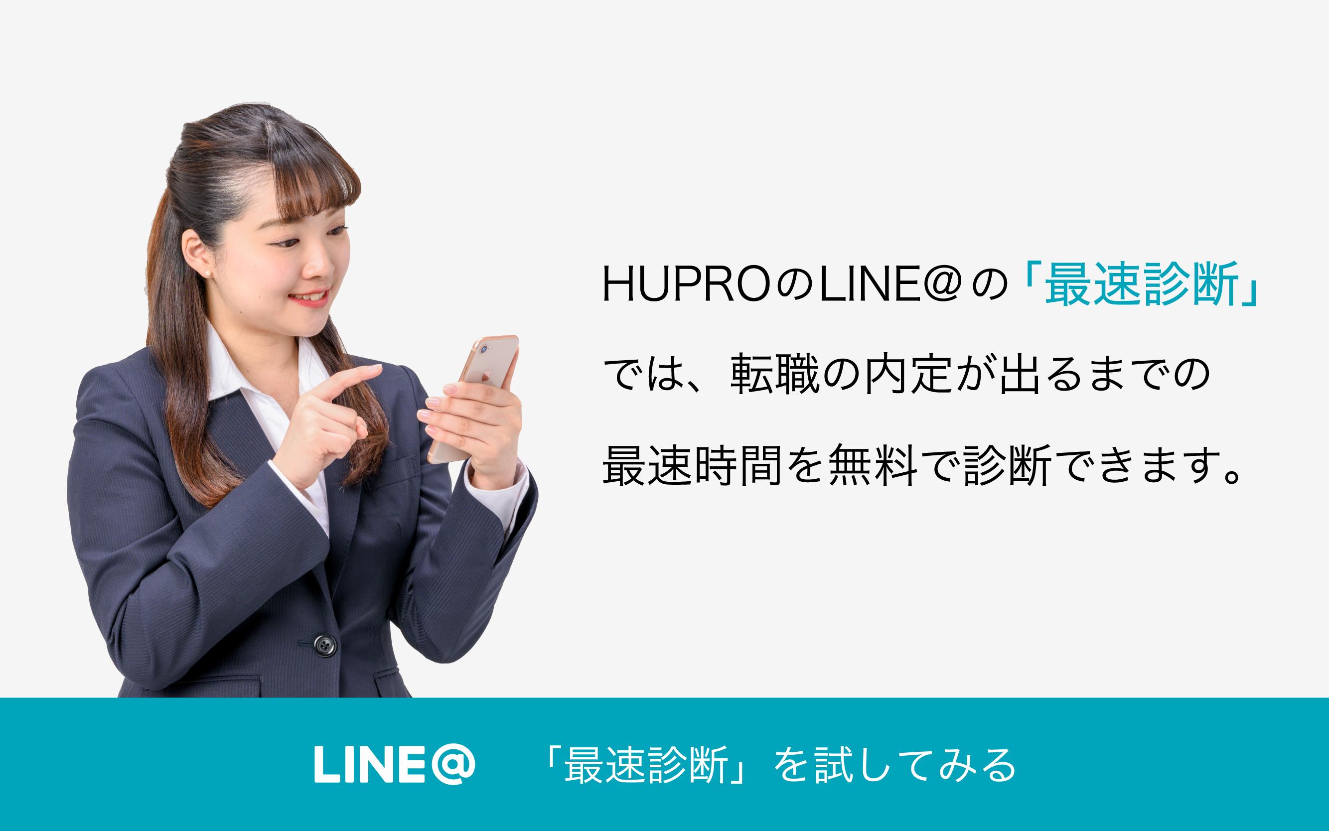 Line banner sp