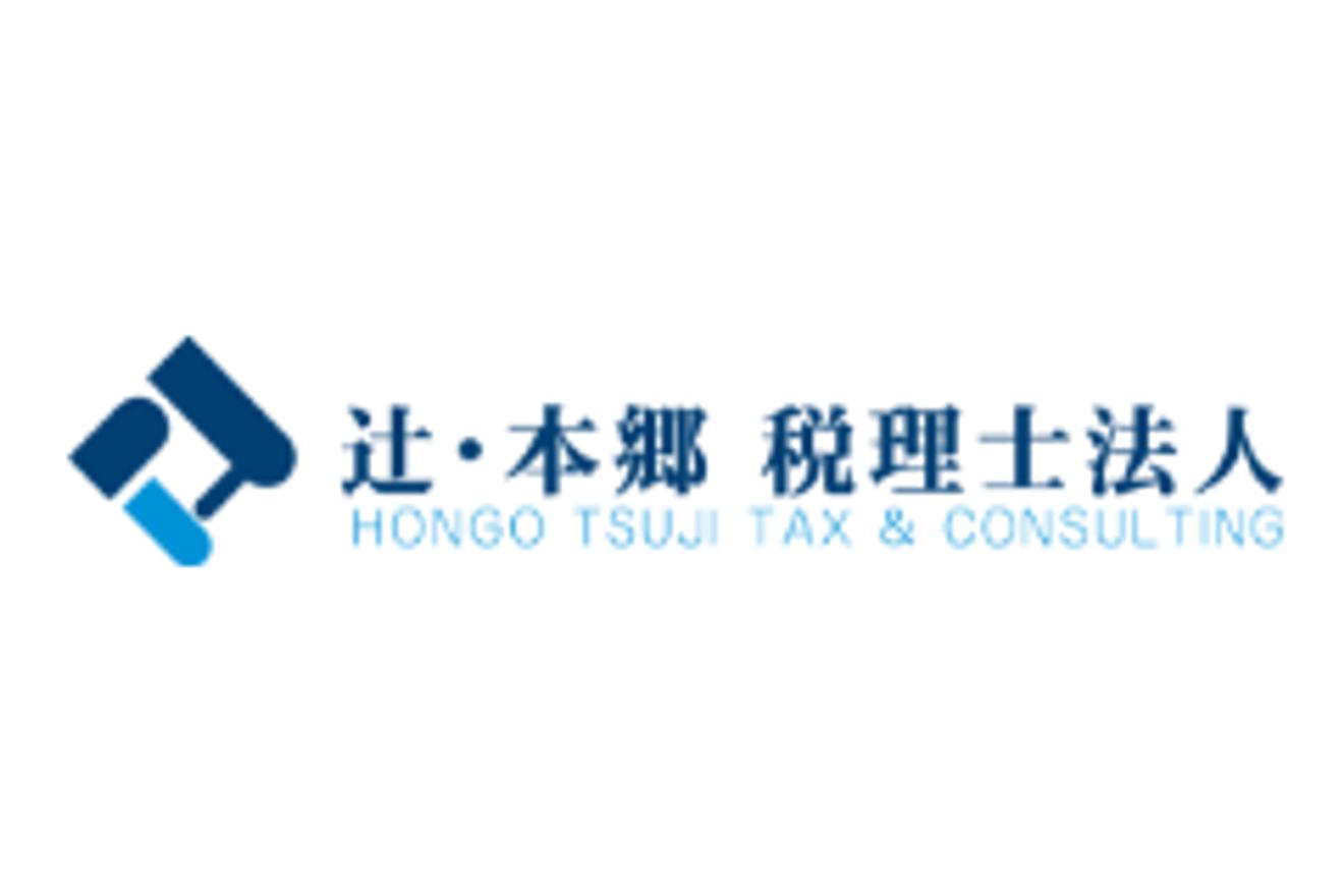 辻・本郷 税理士法人のロゴ