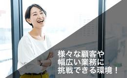 【税理士補助】会計事務所経験1年以上求む!M&A、IPO支援、ファイナンシャルアドバイザリー成長できる税理士事務所の画像1枚目