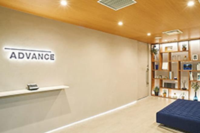 【労務】福利厚生充実、働きやすい環境を提供している事務所の画像1枚目
