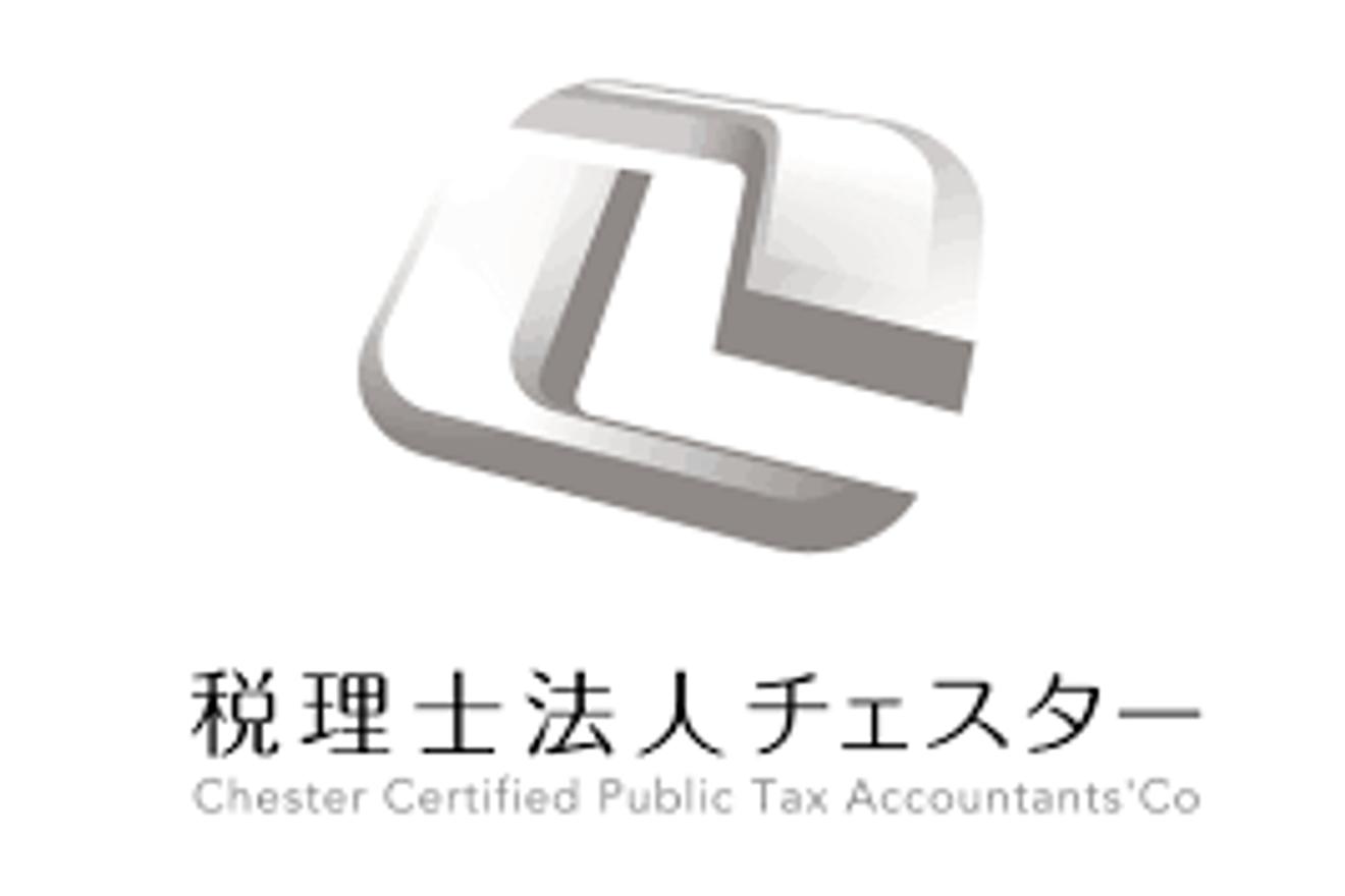 税理士法人 チェスターのロゴ