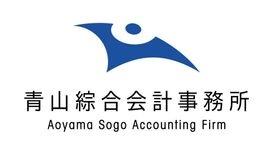株式会社青山綜合会計事務所のロゴ
